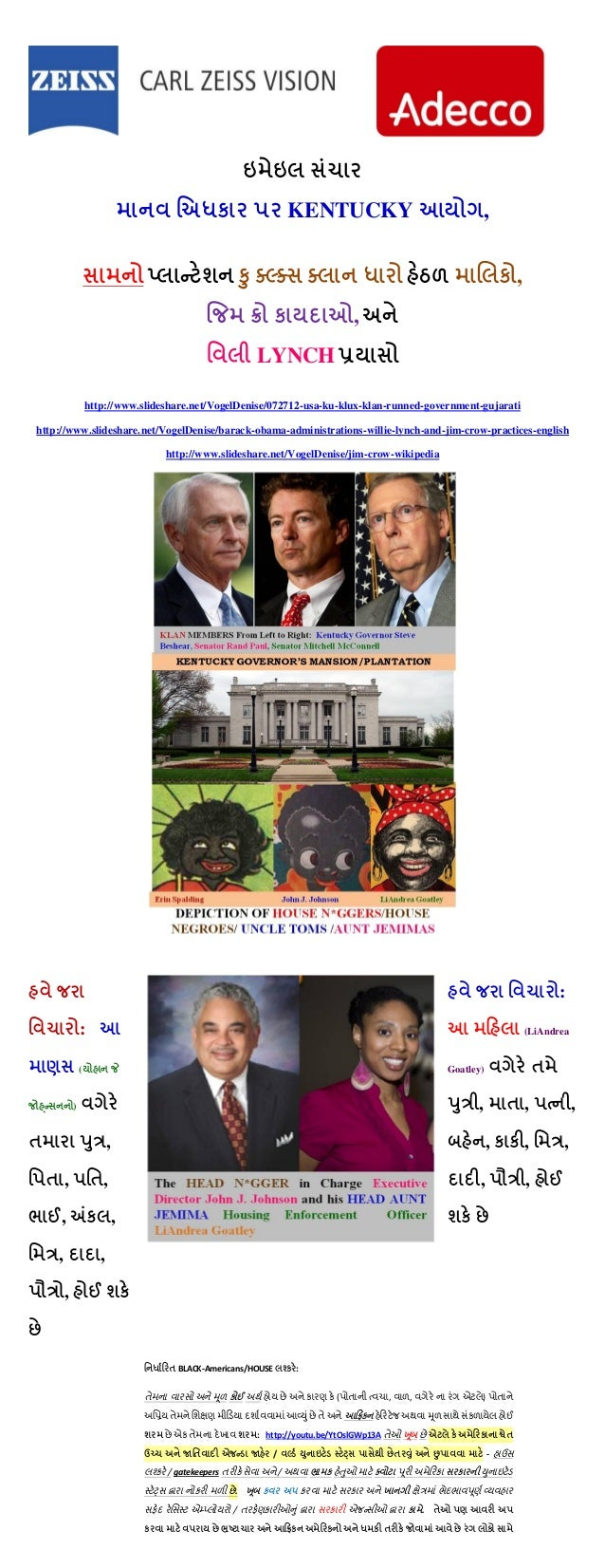 પ KENTUCKY , , , LYNCH http://www.slideshare.net/VogelDenise/072712-usa-ku-klux-klan-runned-government-gujarati http://www...