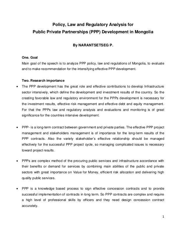 Public Private Partnerships Development