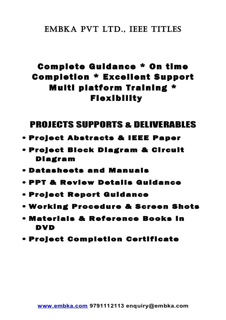 embka embedded project titles embedded