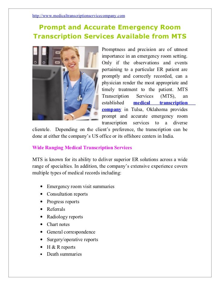 http://www.medicaltranscriptionservicecompany.com Prompt and Accurate Emergency RoomTranscription Services Available from ...