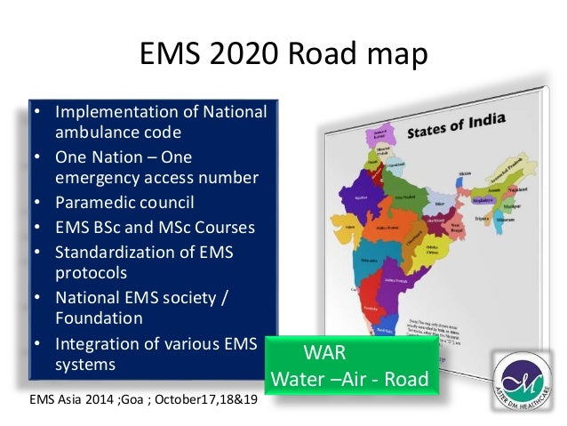 Emergency medical services 2020