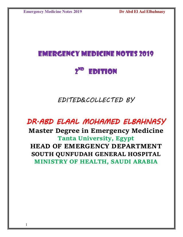 Best Emergency Medicine Journal About