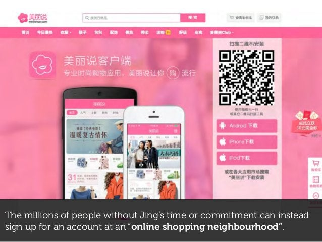 """The millions of people without Jing's time or commitment can instead sign up for an account at an """"online shopping neighbo..."""