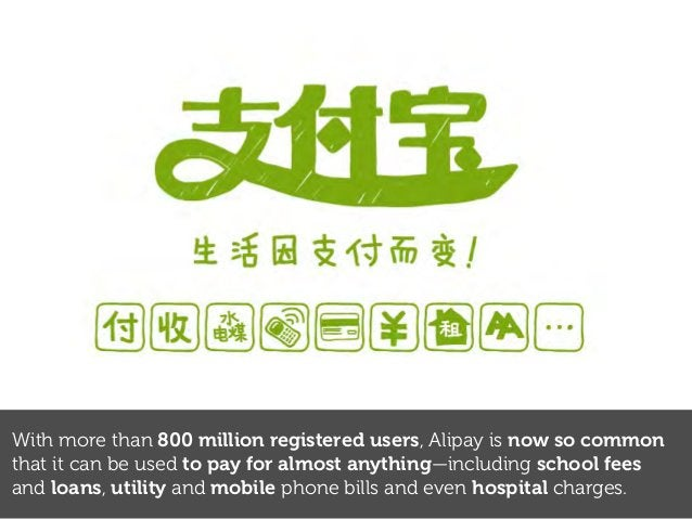 With more than 800 million registered users, Alipay is now so common that it can be used to pay for almost anything—includ...