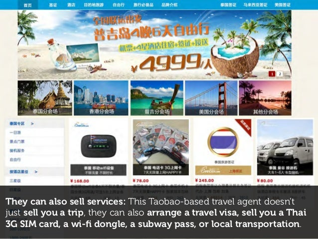 They can also sell services: This Taobao-based travel agent doesn't just sell you a trip, they can also arrange a travel v...