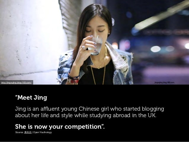 """Meet Jing Jing is an affluent young Chinese girl who started blogging about her life and style while studying abroad in the..."