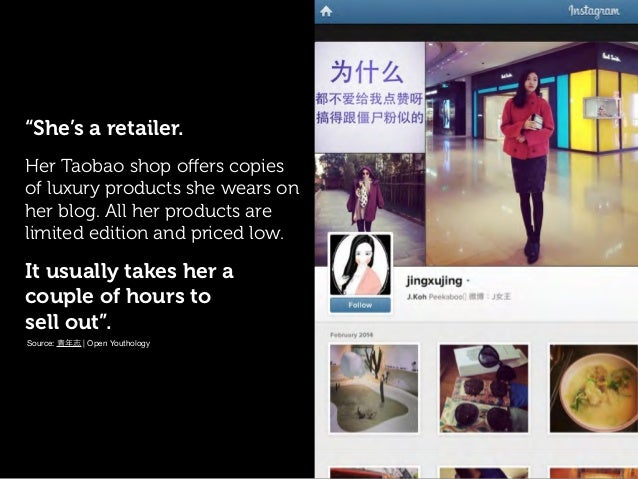 """She's a retailer. Her Taobao shop offers copies of luxury products she wears on her blog. All her products are limited edi..."