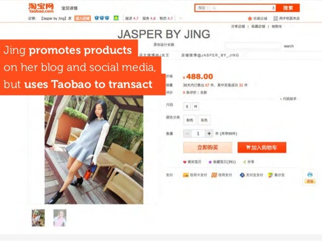 Jing promotes products but uses Taobao to transact on her blog and social media,