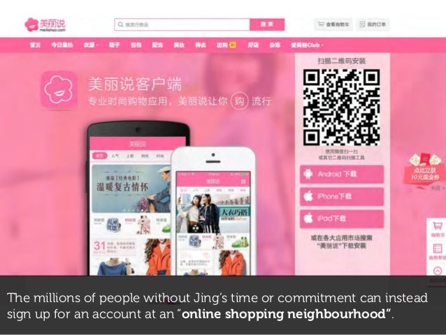 "The millions of people without Jing's time or commitment can instead sign up for an account at an ""online shopping neighbo..."