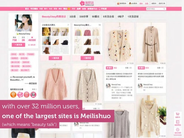 "one of the largest sites is Meilishuo with over 32 million users, (which means ""beauty talk"")"