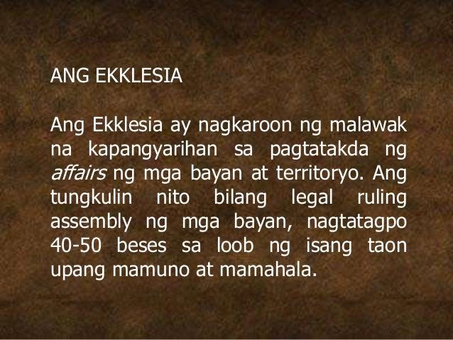 ANG EKKLESIA Ang Ekklesia ay nagkaroon ng malawak na kapangyarihan sa pagtatakda ng affairs ng mga bayan at territoryo. An...