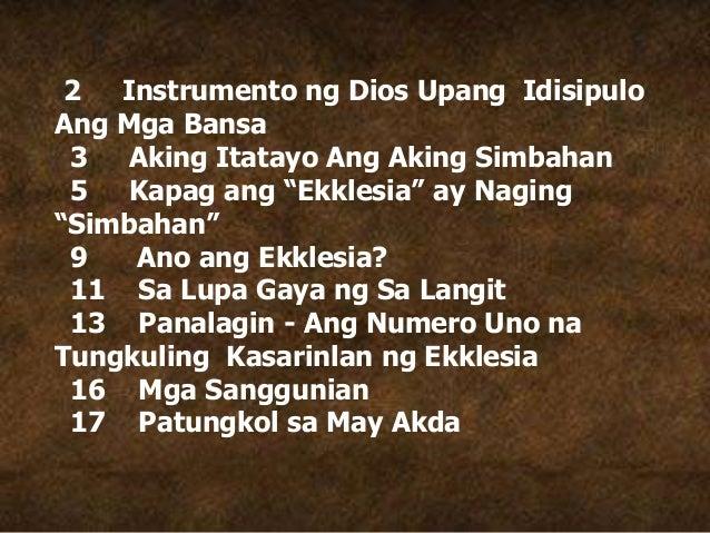 """2 Instrumento ng Dios Upang Idisipulo Ang Mga Bansa 3 Aking Itatayo Ang Aking Simbahan 5 Kapag ang """"Ekklesia"""" ay Naging """"S..."""