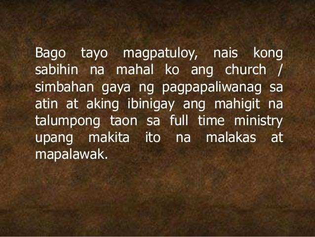 Bago tayo magpatuloy, nais kong sabihin na mahal ko ang church / simbahan gaya ng pagpapaliwanag sa atin at aking ibinigay...