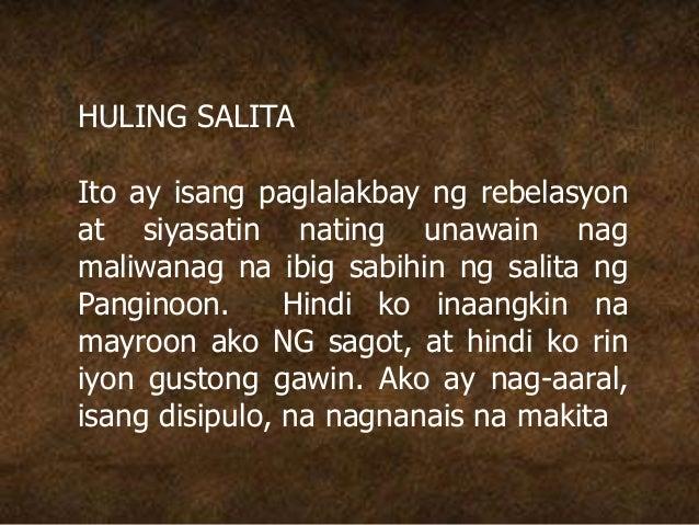 HULING SALITA Ito ay isang paglalakbay ng rebelasyon at siyasatin nating unawain nag maliwanag na ibig sabihin ng salita n...