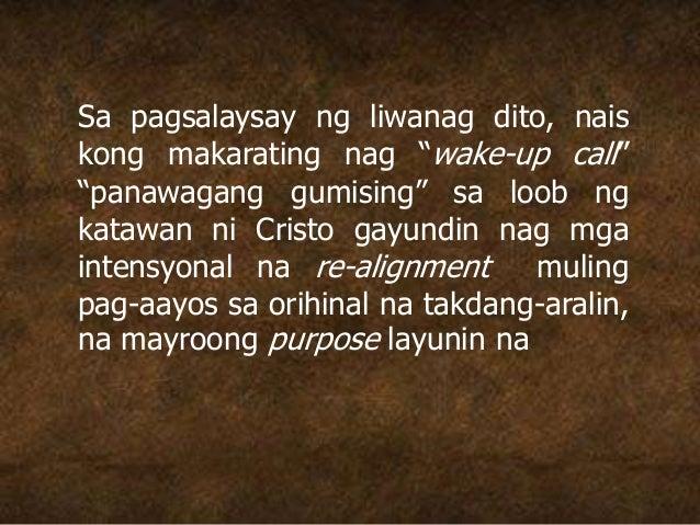 """Sa pagsalaysay ng liwanag dito, nais kong makarating nag """"wake-up call"""" """"panawagang gumising"""" sa loob ng katawan ni Cristo..."""