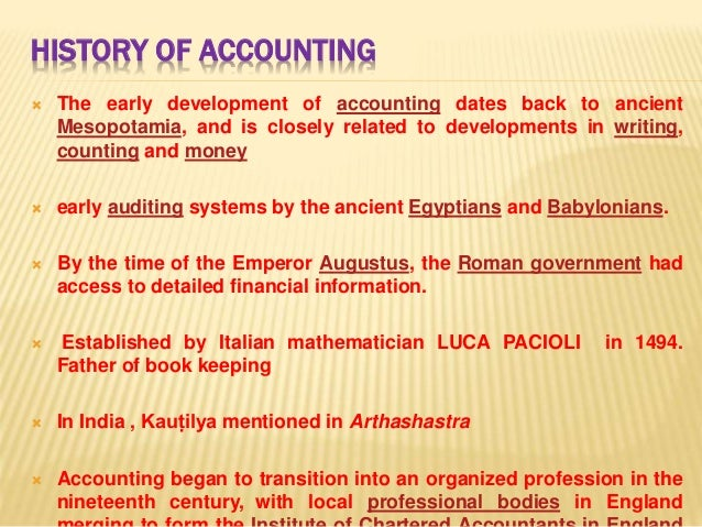 Emerging trends in accounting by C.PARAMASIVAN