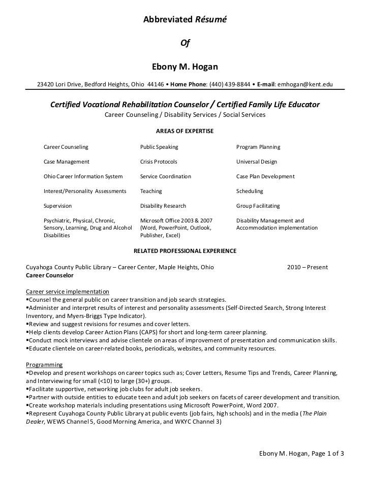 Browse Business Listings in Allen, Texas for Resume Help & Preparation