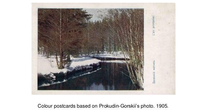 Colour postcards based on Prokudin-Gorskii's photo. 1905.