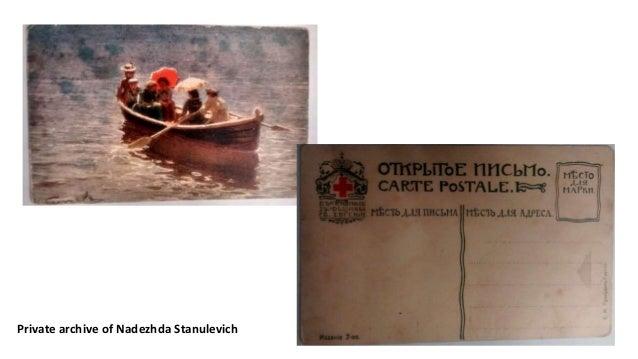 Private archive of Nadezhda Stanulevich