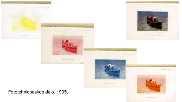 Fototehnicheskoe delo. 1905.