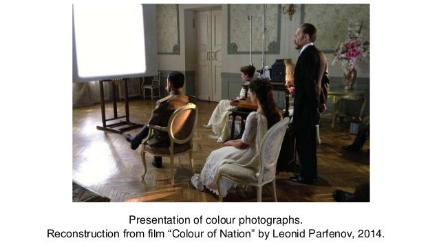 """Presentation of colour photographs. Reconstruction from film """"Colour of Nation"""" by Leonid Parfenov, 2014."""