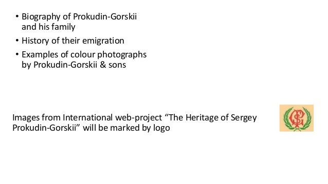 """Images from International web-project """"The Heritage of Sergey Prokudin-Gorskii"""" will be marked by logo • Biography of Prok..."""