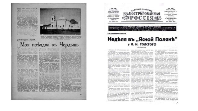 """Gorsky"". 1930."