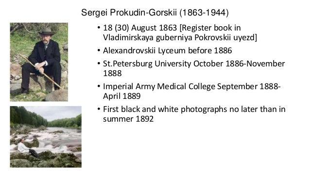 Sergei Prokudin-Gorskii (1863-1944) • 18 (30) August 1863 [Register book in Vladimirskaya guberniya Pokrovskii uyezd] • Al...