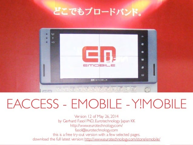 (c) 2014 Eurotechnology Japan KK www.eurotechnology.com eAccess - eMobile -Y!Mobile (12th version) May 26, 20141 EACCESS -...