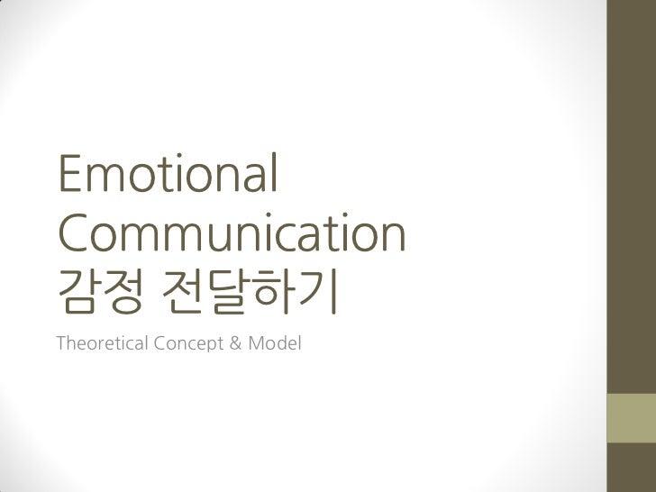 EmotionalCommunication감정 전달하기Theoretical Concept & Model