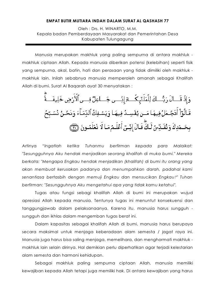 Empat Butir Mutiara Indah Dalam Surat Al Qashash 77