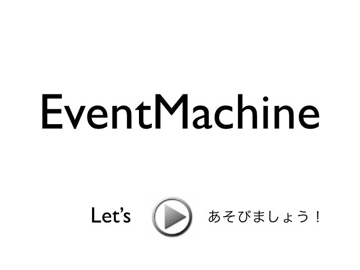 EventMachine   Let's