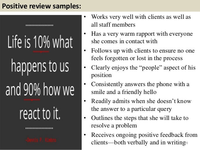 Employee Appraisal Examples