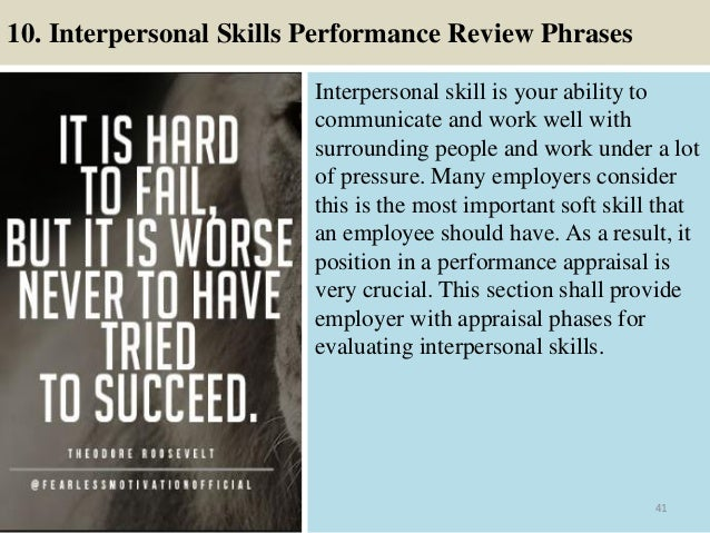 Employee appraisal examples