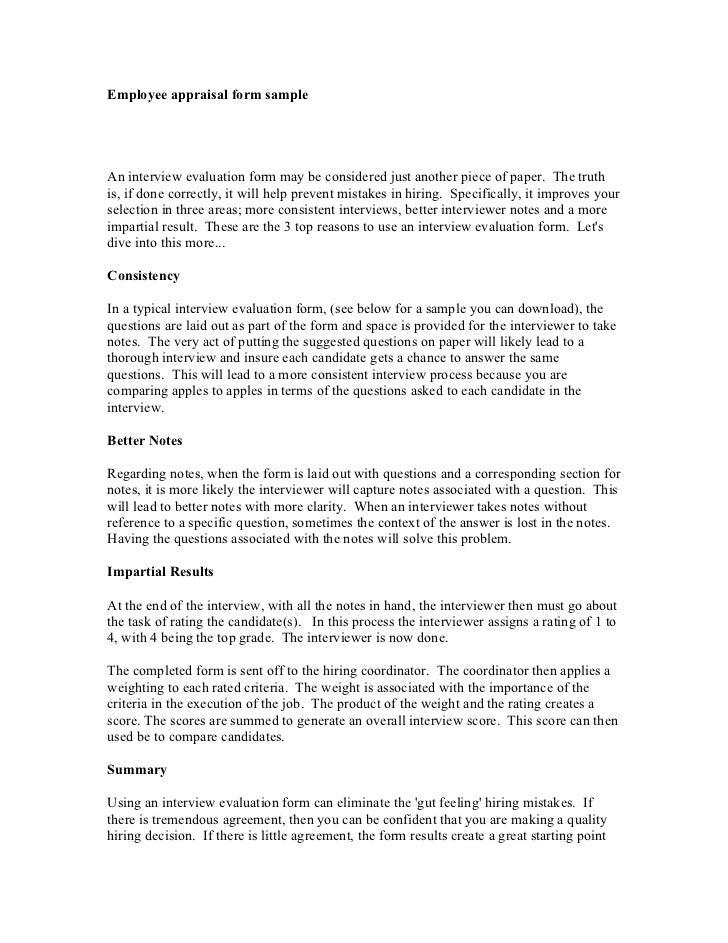 employee appraisal format