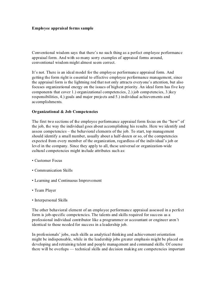 Employee appraisal forms sample