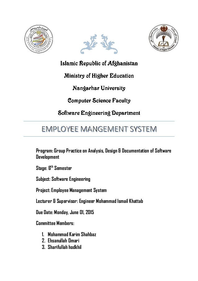 employee management system uml diagrams use case diagram, activity diagram,  state chart diagram or state machine, sequence diagram, class diagram,