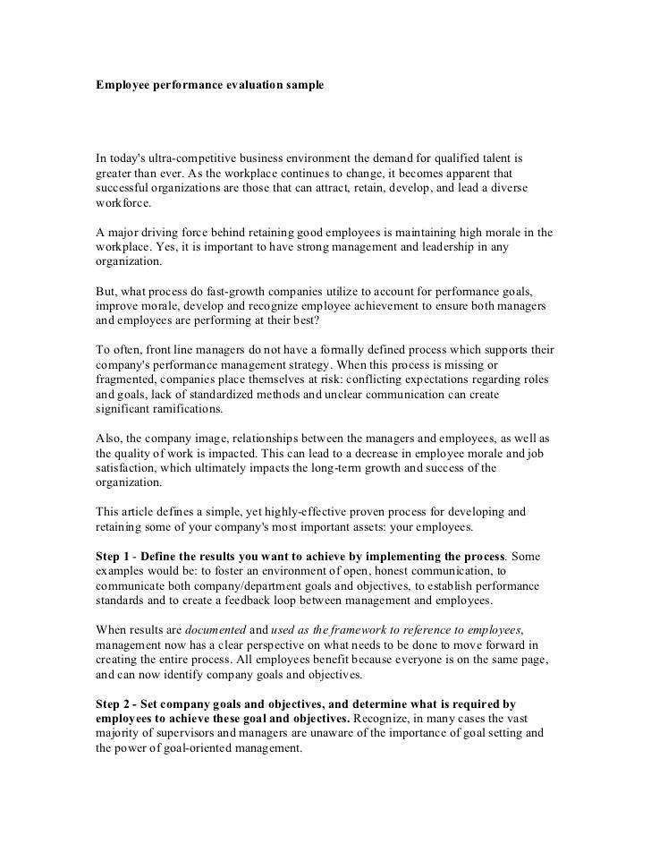 employee evaluation statements