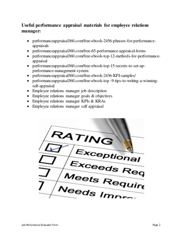 job performance evaluation form page 1 employee relations manager performance appraisal 2 - Employee Relation Manager Resume