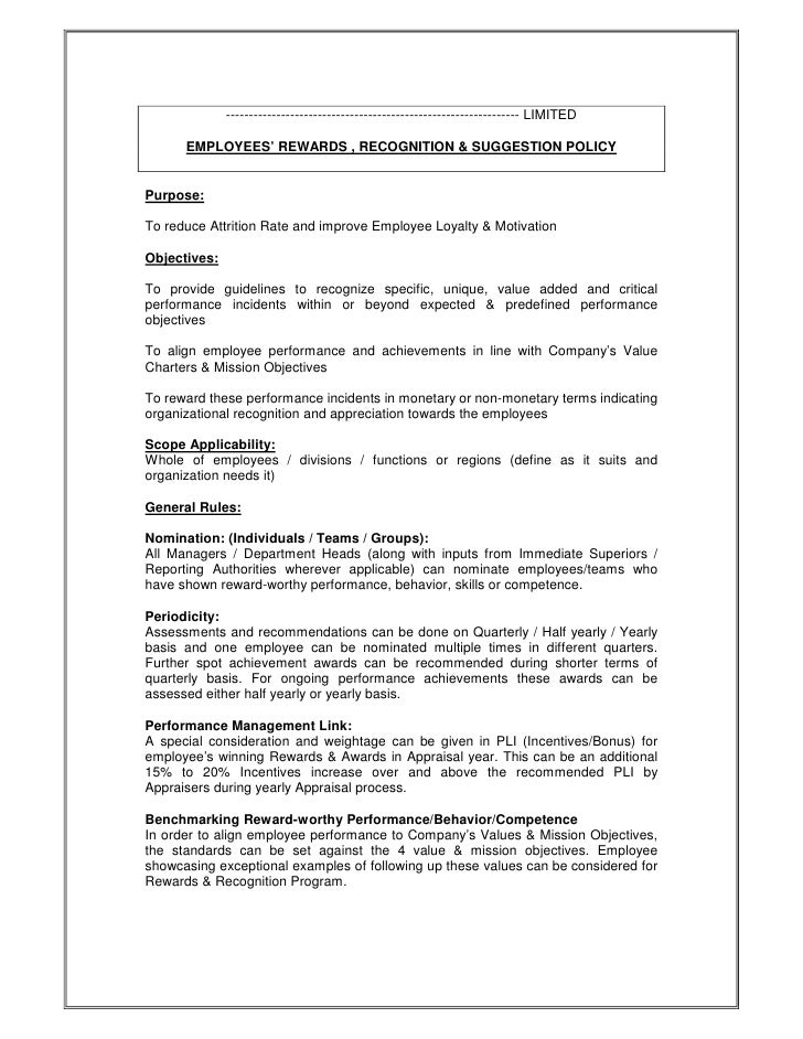 Employees reward recognitionsuggestionmannual