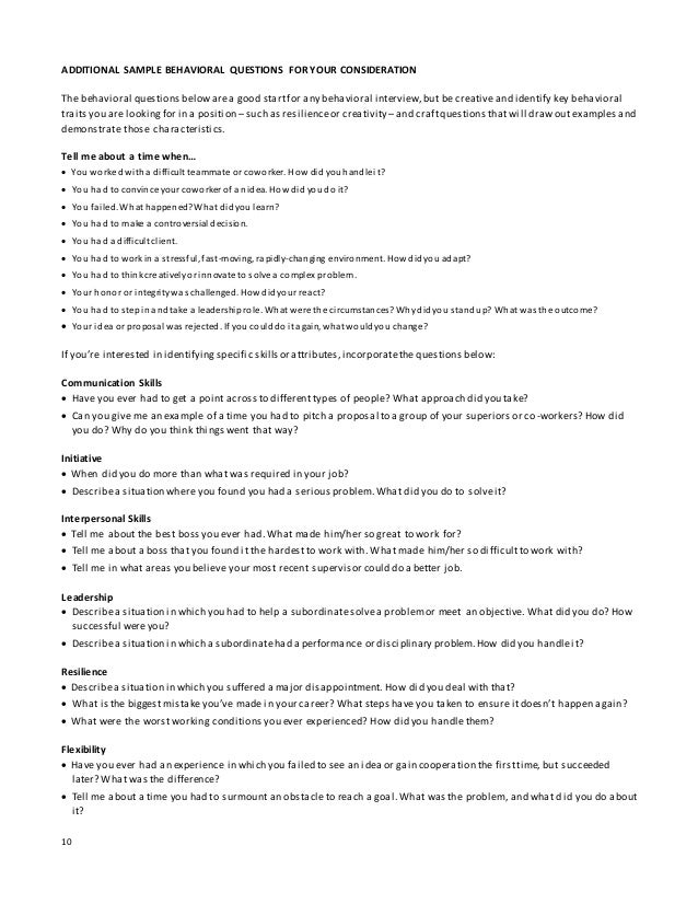 Position Justification Form Template