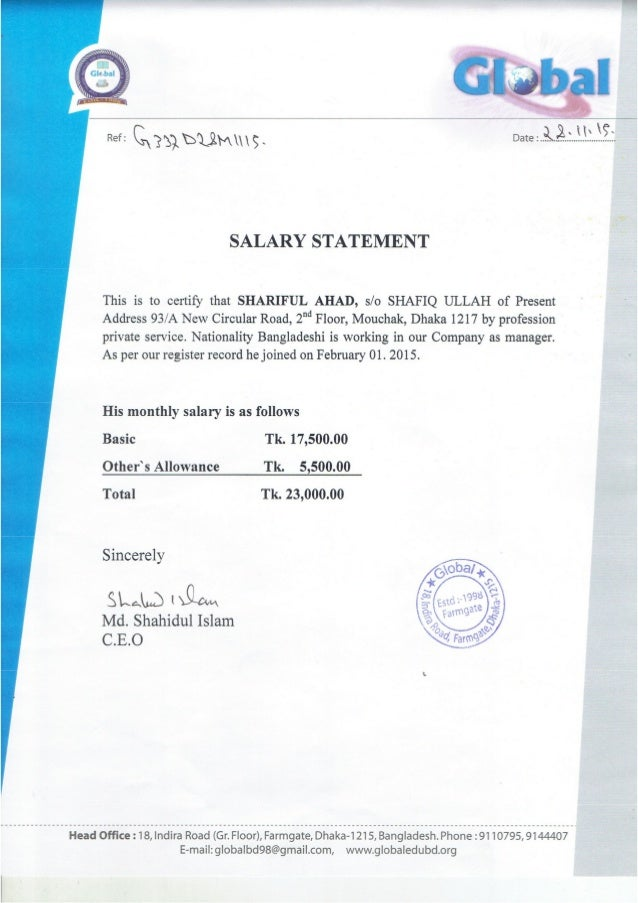 Employment certificate & salary statement