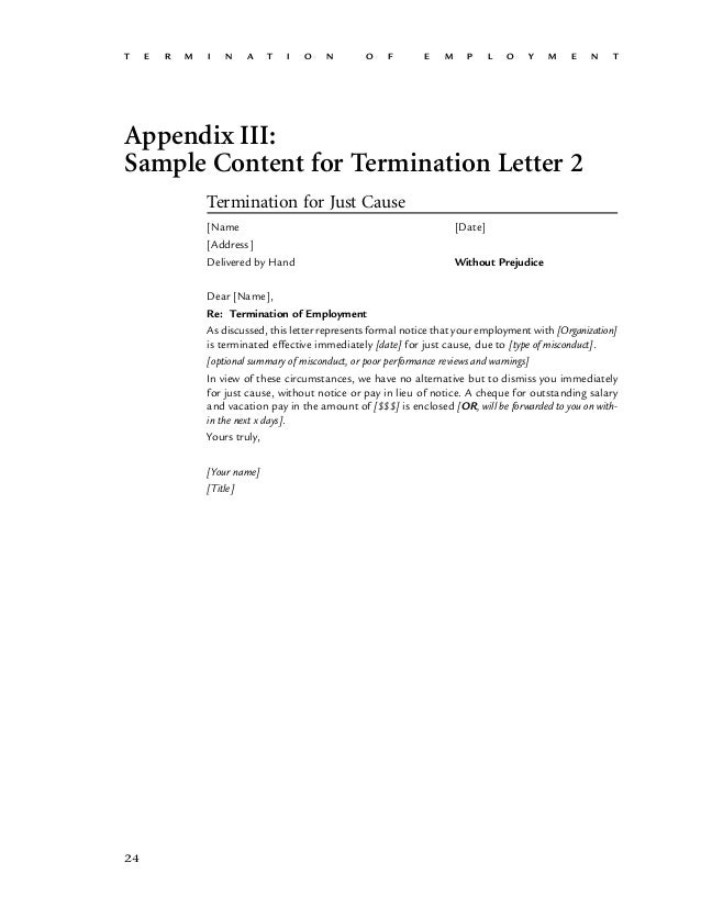 Employment termination a guide for hr by the cultural human resource t e r m i n a t i o n o f e m p l o y m e n t 25 appendix iii sample content for termination letter spiritdancerdesigns Image collections