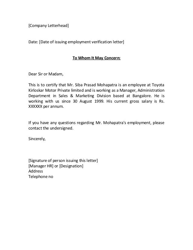 verification of employment letter the gallery for gt employment verification letter to whom 1701