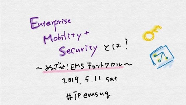 2 松山 祥子 MATSUYAMA SHOKO 約 3 年 Office 365 / Microsoft 365 の営業/マーケティングに従事。 2019 年から日本マイクロソフト所属になりました。 略歴 SNS / Blog Blog : h...