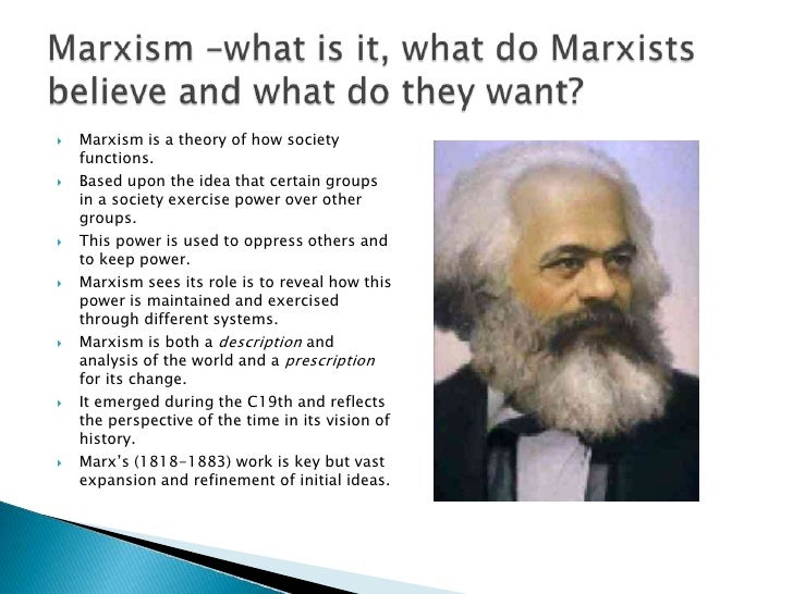 Marxism and Literary Theory