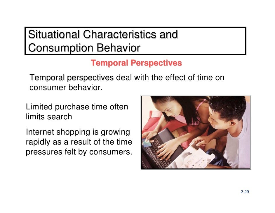 consumer bahaviour essay This dissertation consists of three separate but related essays the first answers  the question: how does consumer behavior affect optimal.
