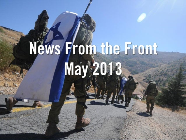 News From the FrontMay 2013