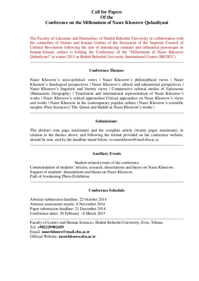 Call for Papers  Of the  Conference on the Millennium of Naser Khosrow Qubadiyani  The Faculty of Literature and Humanitie...
