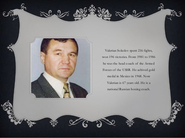 Valerian Sokolov spent 216 fights, won 196 victories. From 1981 to 1986 he was the head coach of the Armed Forces of the U...